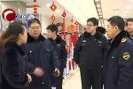 赤峰市开展食品药品市场秩序专项整治行动