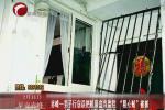 """赤峰一男子行窃误把机顶盒当监控 """"粗心贼""""被抓"""