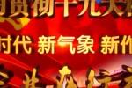 赤峰新闻-特别节目07