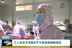 赤峰新闻-特别节目06