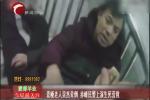聋哑老人突然晕倒 赤峰民警上演生死营救