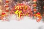 2018年赤峰广播电视台春晚