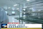 赤峰新闻-特别节目04