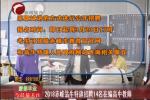 赤峰翁牛特旗招聘14名在编高中教师