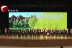 2018中国国际薯业博览会在我市开幕