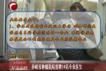 赤峰市肿瘤医院招聘14名专业医生