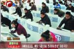 """赤峰市民注意:网传""""4月1日起 驾考将有变化""""消息不实!"""