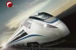 内蒙古连接东北首条高铁施工再提速 预计6月完成铺轨施工