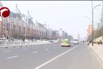 元宝山区:关注小环境  共享大健康
