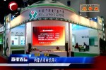 内蒙古农村信用社招聘573人 赤峰地区招132人