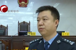 """行政首长出庭应诉 法庭上不再""""难见官"""""""