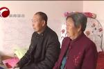 """林西县""""扶贫+养老""""模式 让贫困户稳定脱贫"""