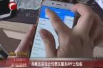 赤峰首家综合性便民服务APP上线啦