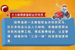 """《读懂赤峰乡村振兴""""新蓝图""""》之九"""