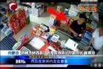 林西连环盗窃案:(二)
