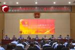 """市检察院启动""""12309检察服务中心""""有线电视平台"""