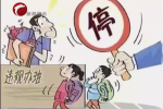 """6月1日起 内蒙古严查中小学教师""""校内不讲、校外培训机构讲"""""""