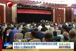 市直机关学习宣传贯彻习近平新时代中国特色社会主义思想和党的十九大精神培训班开班