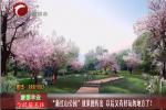 """新红山公园""""效果图传出 以后又有好玩的地方了!"""