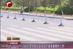 赤峰交警积极开展道路交通设施维护工作