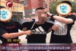赤峰一男子以安排工作为由实施诈骗 被松山警方抓获