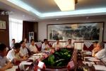 段志强率队赴京向国务院扶贫办汇报工作