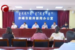 第十三届红山文化旅游节将于7月18日开幕