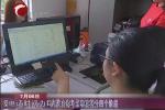 内蒙古高考录取流程分四个阶段