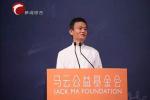 """赤峰5名教师入选2018年""""马云乡村教师计划"""""""