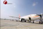 内蒙古开通首条洲际直飞客运航线