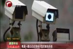 喀旗一路口已启用电子监控抓拍系统
