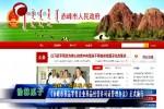 《赤峰市药品零售企业药品经营许可证管理办法》正式施行