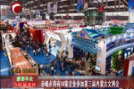 赤峰市将有10家企业参加第三届内蒙古文博会