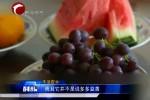 水果每天吃多少才健康