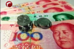 涨了!内蒙古提高城乡居民基础养老金