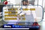 十一黄金周 火车站增开两对赤峰至北京方向列车