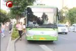 赤峰公交五折优惠来了 一直持续到年底!