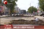 赤峰多条公交最新绕行路线看这里