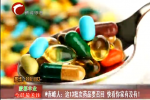 @赤峰人:这13批次药品要召回 快看你家有没有!