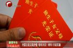 内蒙古设立陪护假 每年20天!明年1月起实施
