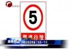 赤峰此路段将施工封闭一个月