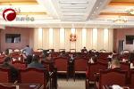 市人大常委会党组理论学习中心组 (扩大)学习会召开