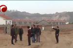 今年赤峰计划投资150亿元实现7.7万人脱贫