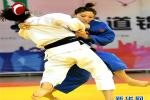 全国柔道赛:内蒙古选手揽3金3银3铜