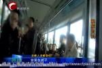 赤峰交警公交车上勇擒抢劫嫌犯