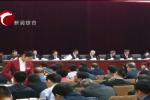 林西县荣获全国脱贫攻坚组织创新奖