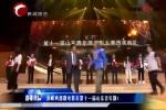 赤峰两部微电影在第十一届山东青年微电影大赛中喜获佳绩