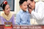 国家卫健委:每名家庭医生签约人数不超过2000人