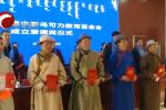 赤峰蒙古族中学乌可力教育基金会成立