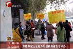 赤峰34家无证校外培训机构被责令停办
